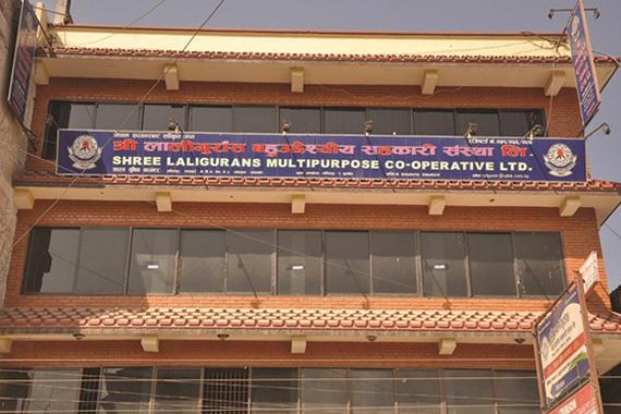 सदस्य सुविधा काउण्टर ललितपुर