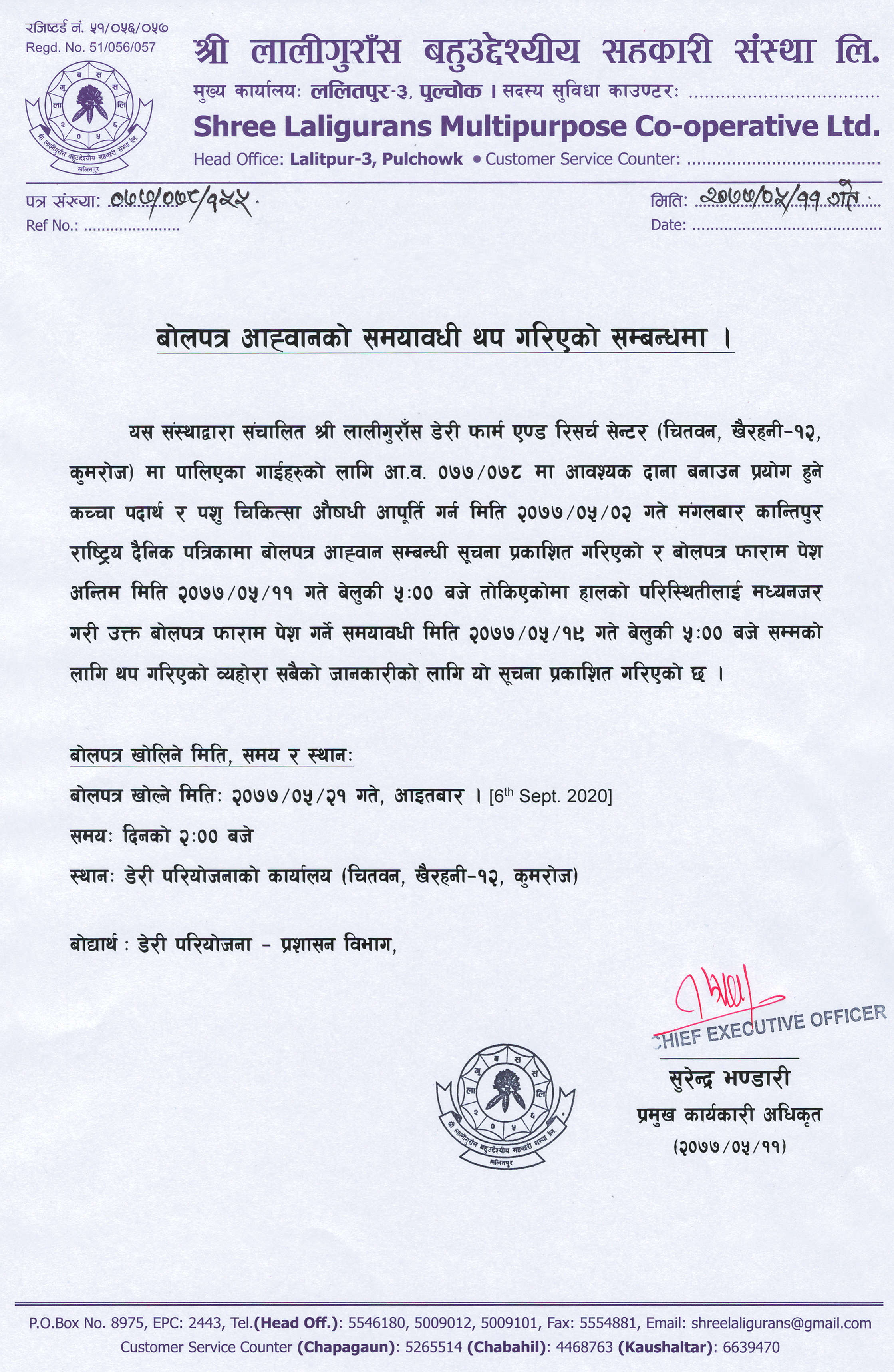 Time Extension of TENDER  NOTICE